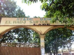 Le portail d'entrée , crédit photo : Sally Bilaly Sow